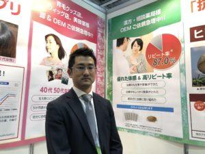 Tokyo Health